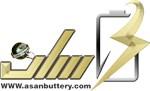 آسان باتری-بزرگترین مرکز فروش عمده و تک انواع باتری|شارژر|پاوربانک