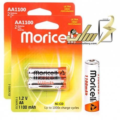 باتری قلمی شارژی موریسل moricell 1100 میلی آمپر