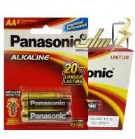 فروش عمده باتری قلمی آلکالاین پاناسونیک PANASONIC AA Alkaline battery