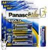 باتری قلمی آلکالاین پاناسونیک PANASONIC AA Alkaline battery 4x