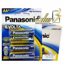 فروش عمده باتری قلمی آلکالاین پاناسونیک PANASONIC AA Alkaline battery 4x
