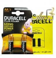 فروش عمده باتری قلمی آلکالاین دوراسل Duracell AA Alkaline battery 2x