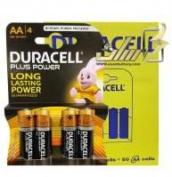 فروش عمده باتری قلمی آلکالاین دوراسل Duracell AA Alkaline battery 4x