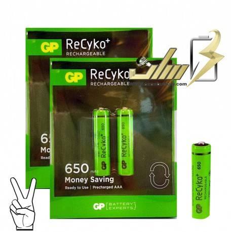 فروش باتری نیمه قلمی شارژی جی پی 2 AAA CHARGEABLE GP BATTERY