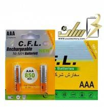 فروش عمده باتری نیمه قلمی شارژی سی اف ال 2 AAA CFL CHARGAEBLE BATTERY
