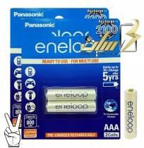 باتری نیمه قلمی شارژی پاناسونیک2 AAA CHARGEABLE PANASONIC BATTERY