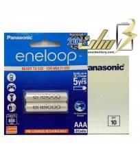 فروش عمده باتری نیمه قلمی شارژی پاناسونیک2 AAA CHARGEABLE PANASONIC BATTERY