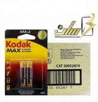فروش عمده باتری نیمه قلمی آلکالاین کوداک AAA ALKALINE KODAK BATTERY