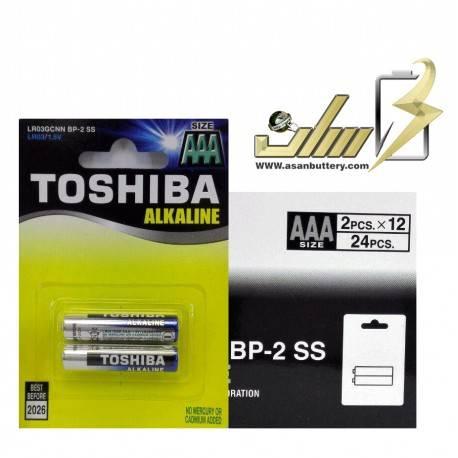 فروش عمده باتری نیمه قلمی آلکالاین توشیباAAA ALKALINE TOSHIBA BATTERY