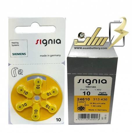 فروش عمده باتری سمعک زیمنس 10 SIEMENS