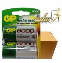 فروش عمده باتری شارژی بزرگ جی پی D BATTERY GP