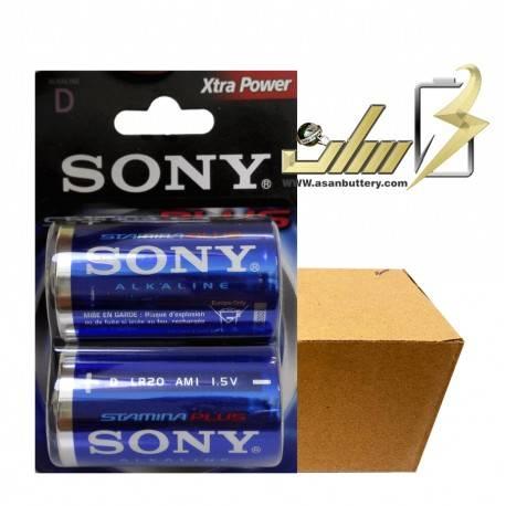 فروش عمده باتری آلکالاین بزرگ D ALKALINE BATTERY