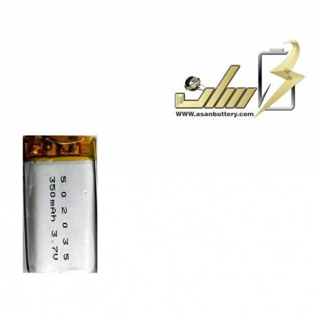 باتری لیتیوم پلیمر 3.7 ولت 350میلی آمپر