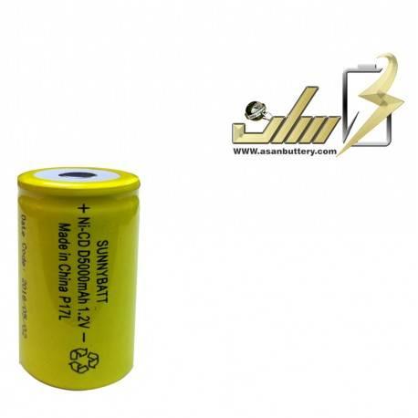 باتری شارژی سایز Dولت 1.2